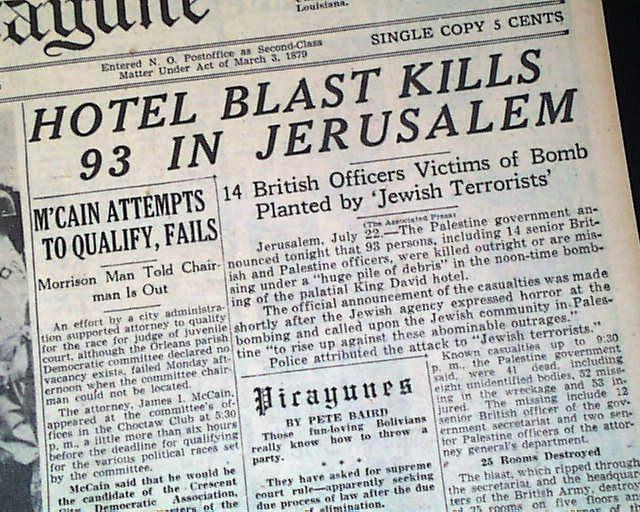 king-david-hotel-bombing-article