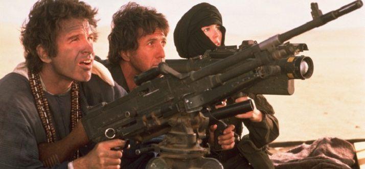 Ishtar-1987