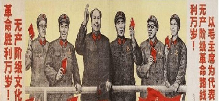 The-Cultural-Revolution-1966-1976
