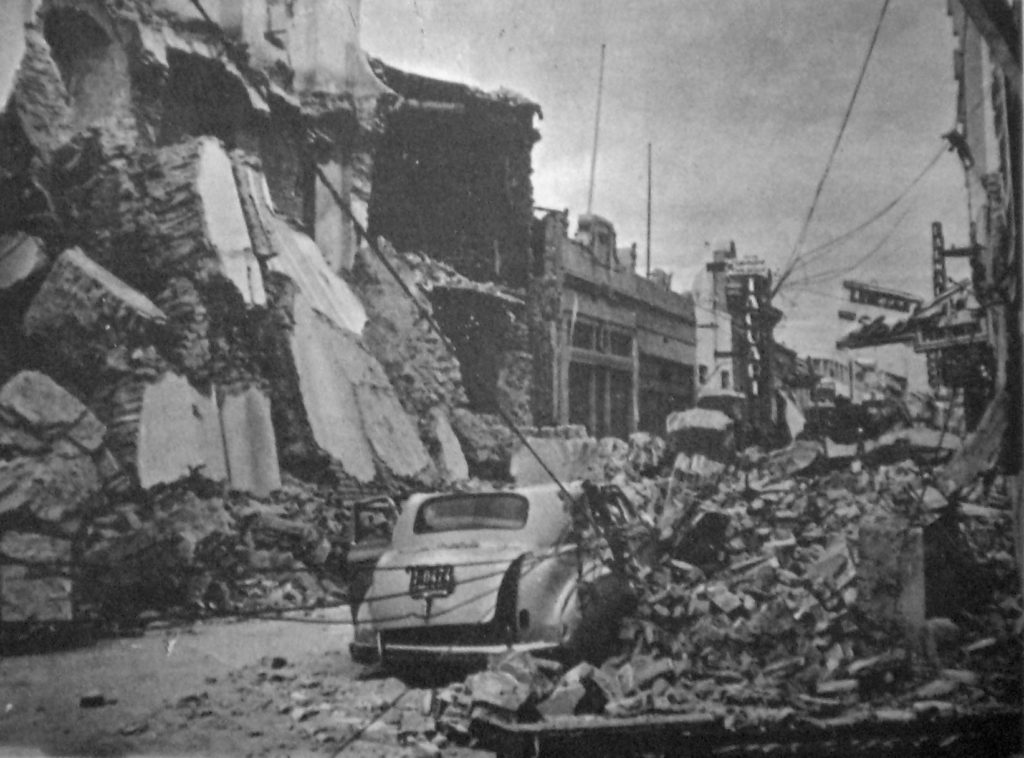san-juan-earthquake-1944